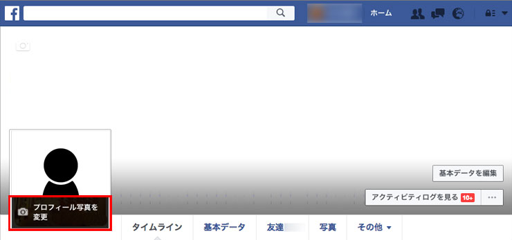 facebookプロフィールページ