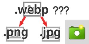 webpの代わりにjpgかpngをダウンロードする