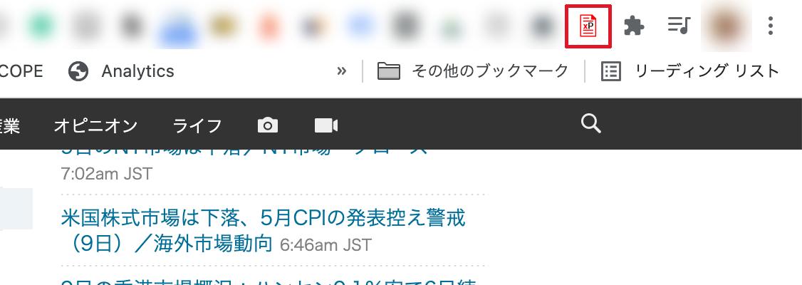 XPath Finderを追加