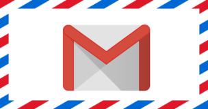 Gmail完全マニュアル